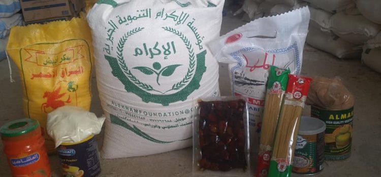 Ramadan 7500 food basket Distribution Project in Saada May 29, 2017