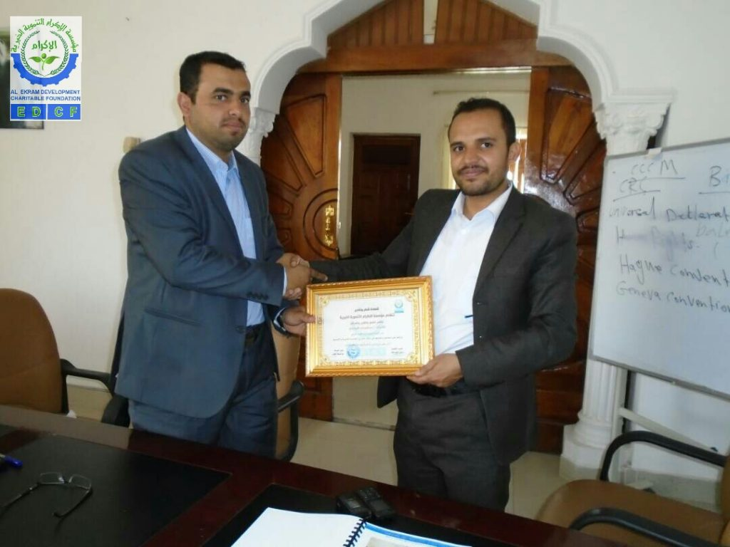 Certificate of Appreciation  to Executive Unit for the Management of  IDP Camps